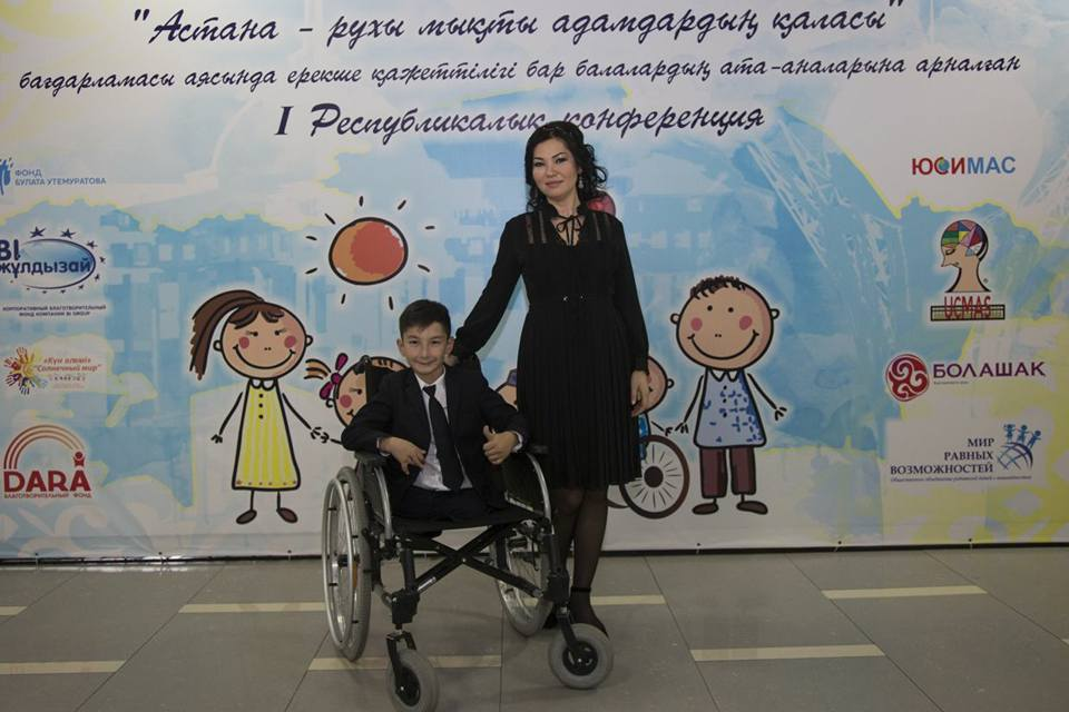 Astana parents confernce 14 oct 2017 Leila wheel chair kid